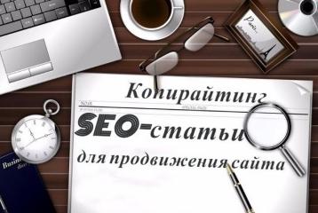 маркетинговый анализ сайта