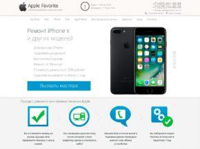 SEO продвижение компании ремонта телефонов